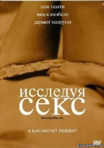 katalog-intimnogo-kino